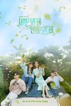 韓国ドラマ【愛はビューティフル、人生はワンダフル】Blu-ray版 全100話