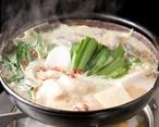 「味噌もつ鍋」セット(5~6人前)