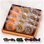 【定期購入】ギフトセット(12個入り) 米粉100%手焼きドーナツ グルテンフリー