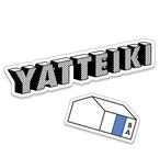 YATTEIKI ステッカーセット