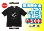 高橋奈七永ビックシルエットTシャツ