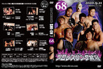 DVD vol68(2020.9/21 東成区民センター大会)