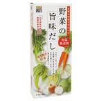 野菜の旨味だし(8袋入)
