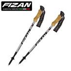 【2021年モデル】 FIZAN フィザン トレッキングポール アジャスタブル 可変4段 49-125cm COMPACT4 2本セット FZ-7105 世界最軽量169g アルミニウム fz-7105