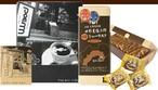 田野屋塩二郎シューラスク(24枚)+ぽえむドリップコーヒー(20杯)ギフトセット