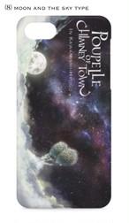 スマホケース(iPhone)/月と星空