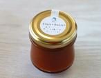柿バター90g ~フルーツバター~