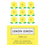 Lemon Lemon (10ティーバッグ入り)