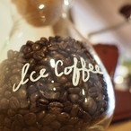 【ネット限定】アイスコーヒー300g(単品購入送料250円 )