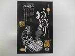 うなぎの江口商店 柳川頑固者のうなぎおにぎり 箱(三個入)