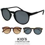 子供用 サングラス zs8130 ボストン型  UVカット 紫外線対策 キッズ SSサイズ 小学生低学年 男の子 女の子
