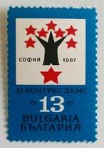 青年組織会議 / ブルガリア 1967