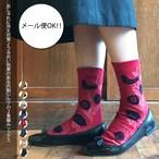 うるおいソックス 57090012(日本製/靴下)
