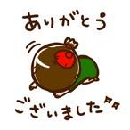 【H様専用】ご購入ページ(2019.10.18)