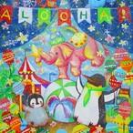 絵画 インテリア アートパネル 雑貨 壁掛け 置物 おしゃれ イラスト ペンギン バナナ ゾウ 動物 食べ物 ロココロ 画家 : 高井 りさ 作品 : 玉乗りしながらバナナを食べるピンクのゾウを見たことがある?
