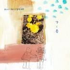 merimeriyeah / ゆく春(CD)