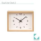 KATOMOKU Dual use clock 2 置き掛け兼用 km-53N