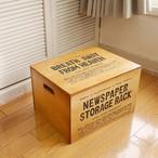 新聞ストッカーフタ付き BREA-1373
