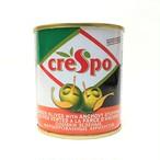 クレスポ スタッフドオリーブ アンチョビ 56g缶