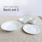 【SET-0025】まっ白な業務用食器 ベーシックセット3 1人用セット
