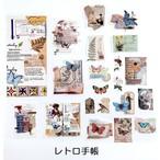 マスキングシール 手帳コラージュ シリーズ 60枚入り