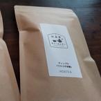 ディンブラ「ワテゴダ茶園」50g