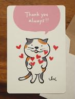 グリーティングカード[thank you 4]封筒付き(いつもありがとう!)