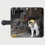 ぴーち施設長の手帳型iphoneスマートフォンケース/アンドロイドケース【送料無料】