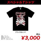【スペシャルTシャツ】ブラック&レッド -ママは天才ギタリスト-