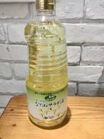 オーサワのなたねサラダ油(ペットボトル)