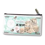 【2/28発売】豆柴紙幣 小銭入れ[ミント]