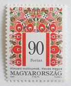 刺繍 90F / ハンガリー 1999