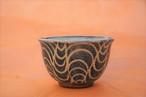 H様オーダー品 やわらかな波模様マカイ 3.5寸(約10.5cm) 【陶芸工房 かみや】