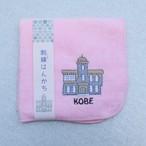 刺繍はんかち うろこの家ピンク