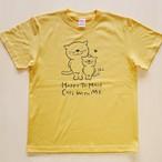 にゃんきーとすTシャツ「ねこがいてよかった」バナナ