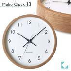 KATOMOKU muku clock 13 オーク km-104OR 掛け時計