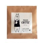 Paca's Coffee パカズコーヒー ドリップバッグ 1袋