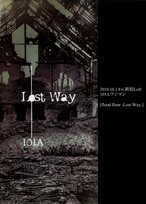 【DVD】[flood floor -Lost Way-]
