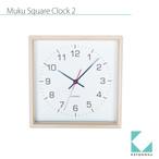 KATOMOKU muku square clock 2 km-65N