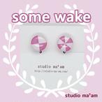 展示★【some wake 〜ソメワケ〜】8C ※ピアス変更可