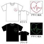 NARI心電図Tシャツ
