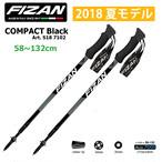 FIZAN フィザン トレッキングポール アジャスタブル 可変 58-132cm COMPACT Black 2本セット FZ-7102 2018年 モデル 軽量 アルミニウム fz-7102
