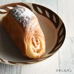 プレートL フランスパン はさみベーカリー 波佐見焼