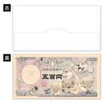 豆柴紙幣 【抗菌】マスクケース 3枚入
