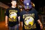 4THC World Wide T-Shirt (Black)
