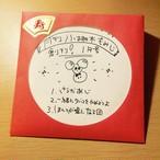 『月刊小棚木もみじ1月号』【創刊号】小棚木もみじ CD
