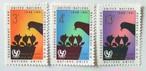 ユニセフ / 国連 1961