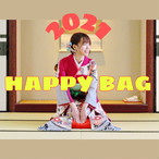 [個数限定]2021 辻詩音HAPPY BAG!(福袋)