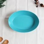 【SL-0029】磁器 22cm オーバル深皿 水色