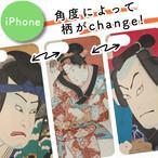 和柄iPhoneケース/3枚の浮世絵が楽しめる!レトロJAPAN其の二《美男美女》
